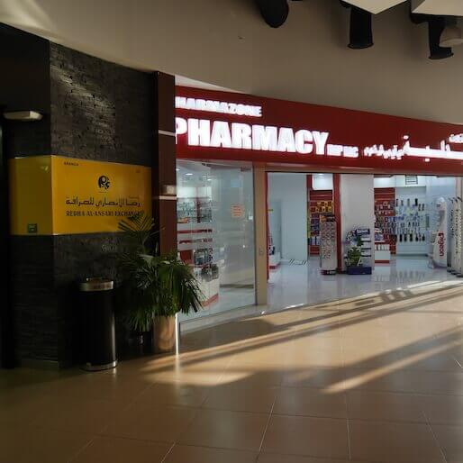 Souq Extra Dubai Investments Park | Shopping and Dining in Dubai, UAE