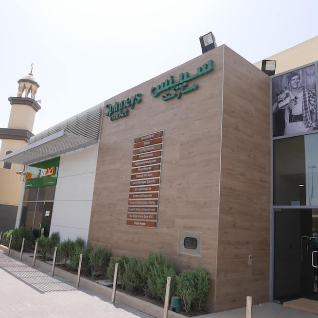 Souq Extra Al Barsha 2 | Shopping and Restaurants in Dubai, UAE