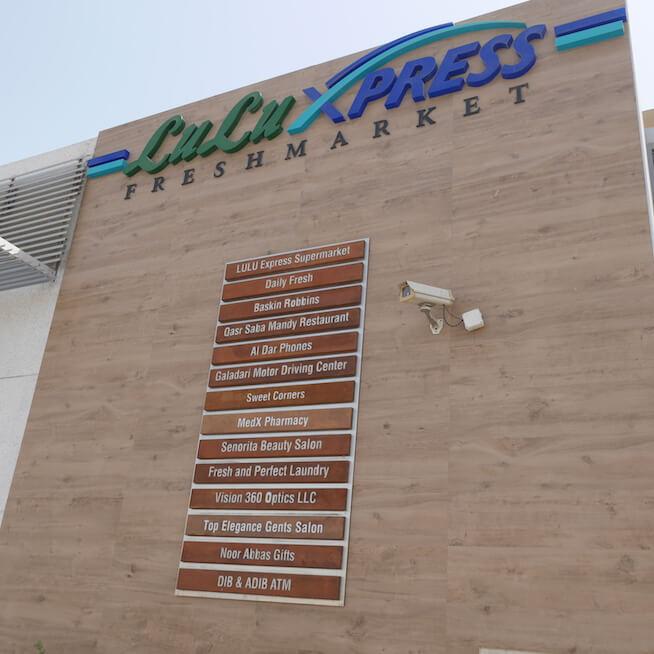 Souq Extra Al Quoz | Shopping and Restaurants in Dubai, UAE