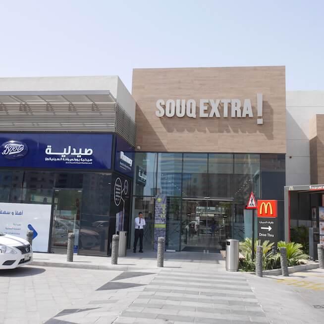 Dubai Silicon Oasis - Souq Extra